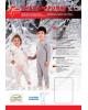 Детский термокомбинезон Kids