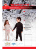 Термокомплект для детей Kids+